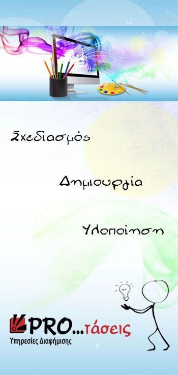 sxetika-photo03